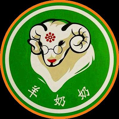 内蒙古羊奶生产线