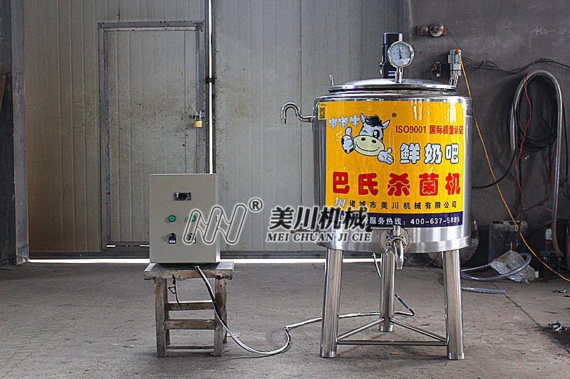 单罐型巴氏杀菌机