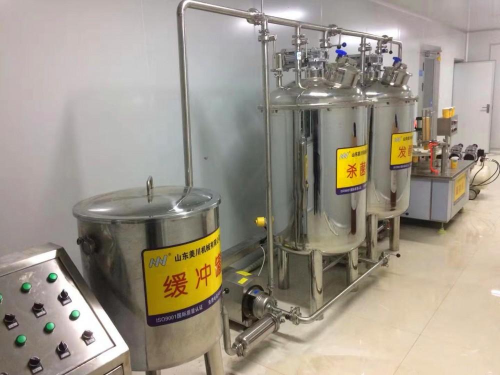 小型酸奶生产线