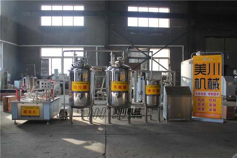 200升小型牛奶生产线