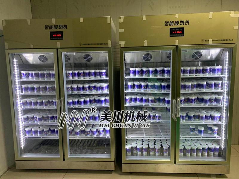 智能酸奶发酵箱