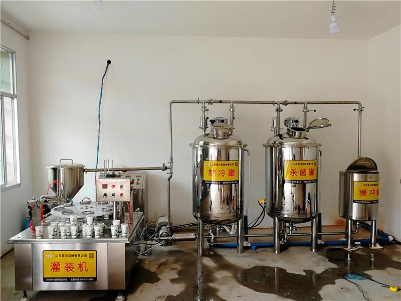 小型牦牛奶生产线